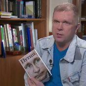 Про книгу Андрея Колесникова сняли сюжеты все федеральные каналы
