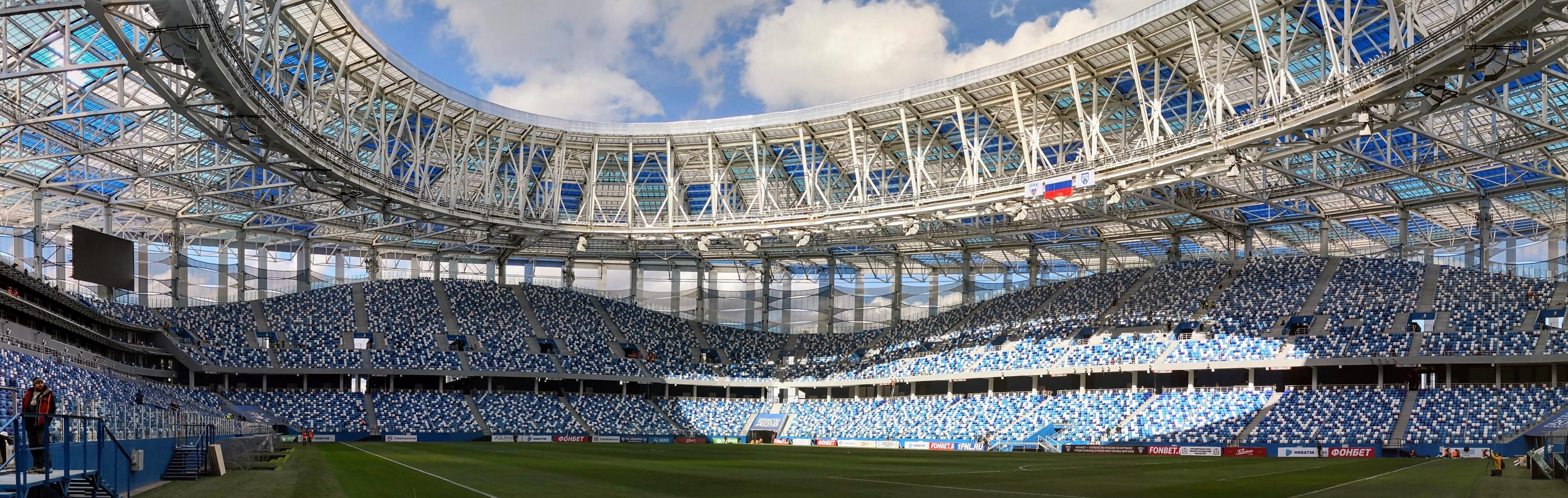 Чаша стадиона