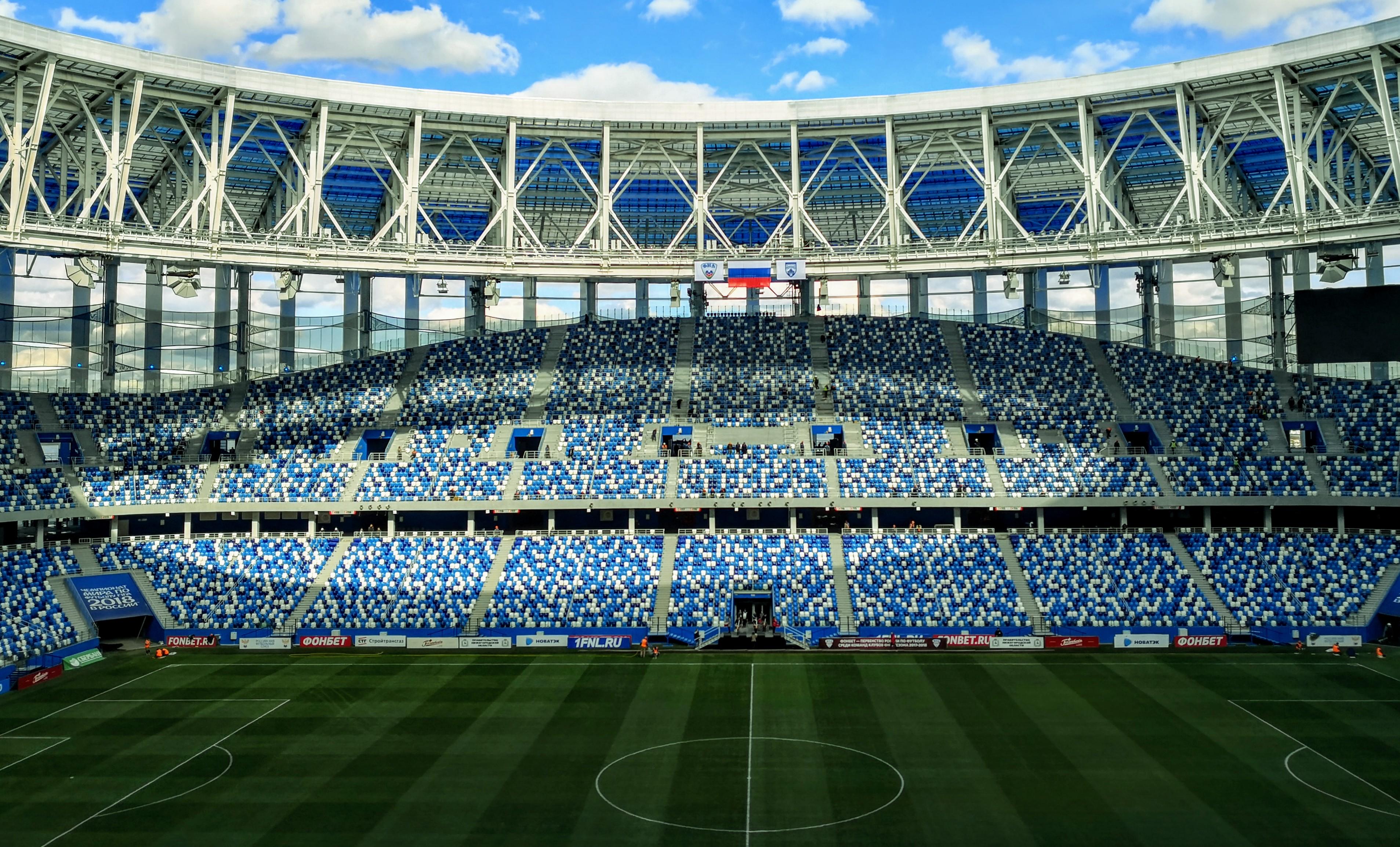 Чаша стадион, вид с верхних трибун центрального сектора